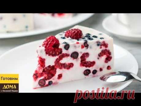 Ягодный торт без выпечки за 15 минут. 🍓🍰💪 Вкусно, Быстро и Просто!
