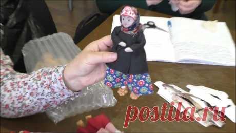 МК по артельной кукле