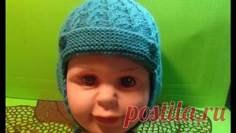 Вязание спицами шапочка для мальчика #149 Пряжу покупала тут https://one-step-shop.ru/yarn/bbb/zarra Цвет: 0885, бирюзовый