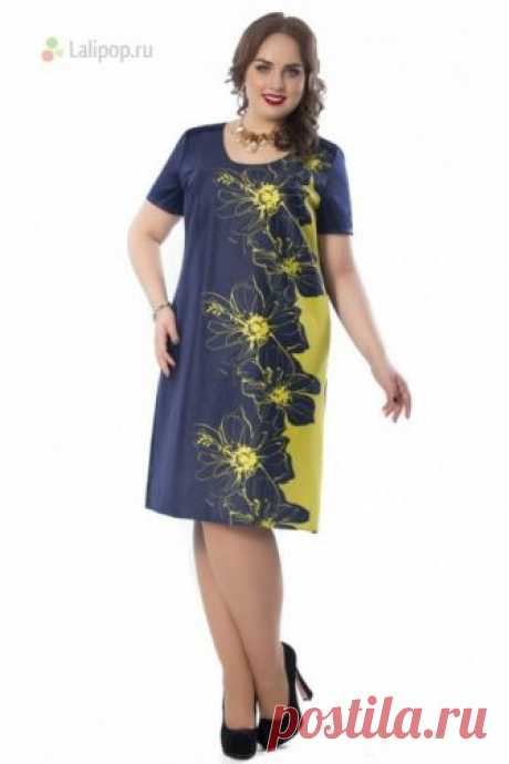 Платье П3-2713/1 купить в интернет-магазине Lalipop