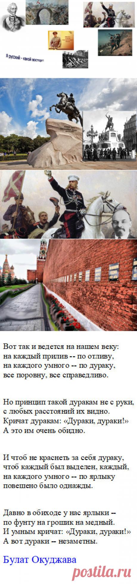 О памяти, памятниках и постановке-сносе | Юрий Аленко | Яндекс Дзен