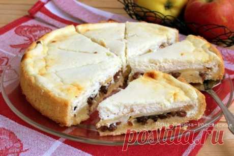 Песочный пирог с яблоками и творогом — прекрасный вариант к утреннему чаю!