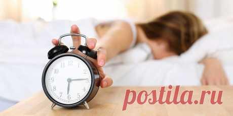 Почему нельзя откладывать будильник утром при пробуждении? Возможно, Вам кажется, что эти минуту всё исправят. Но, такой приём выспаться не помогает, бодрости не добавляет, а лишь усугубляет ситуацию.