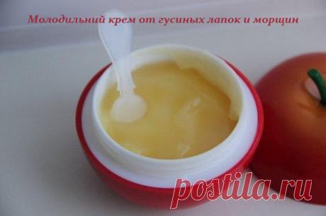 Молодильний крем от гусиных лапок и морщин