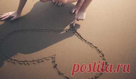 Перестаньте искать любовь, и она найдет вас сама (не наоборот)   Краше Всех