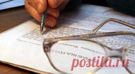 Можно ли оформить завещание  без нотариуса Мы привыкли считать, что завещание обязательно нужно оформлять у нотариуса. Но как быть, если нет возможности обратиться к нотариусу? Каким образом еще можно оформить документ, подтверждающий волеизъя...