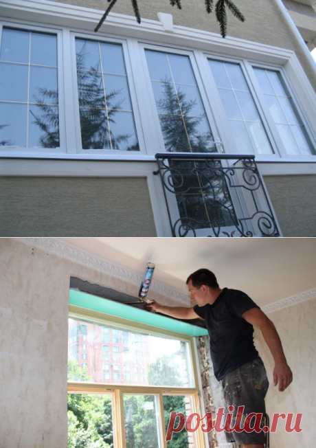 Утепляем пластиковые окна — Наши дома