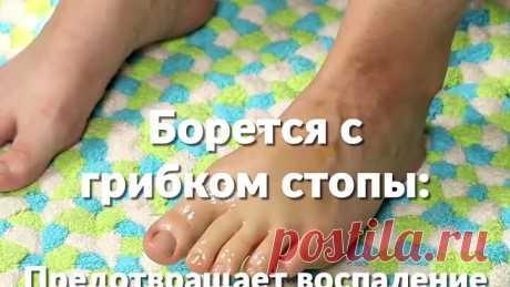 здоровые стопы