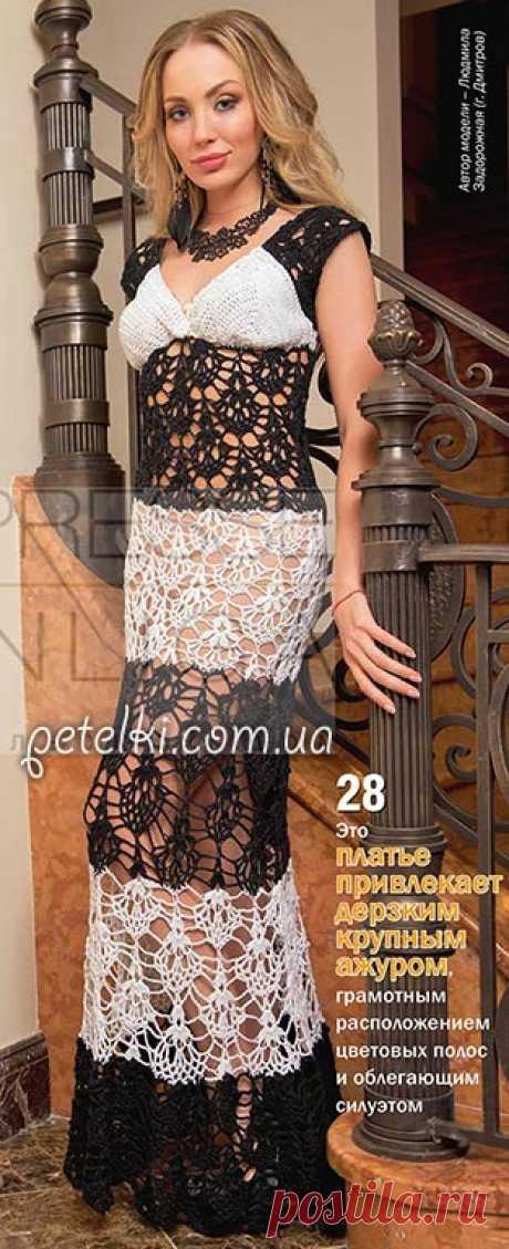 Длинное нарядное платье крючком. Описание, схемы, выкройка