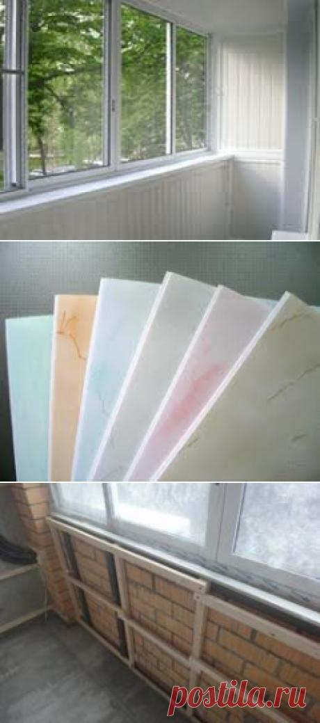 Как правильно обшить балкон пластиковыми панелями