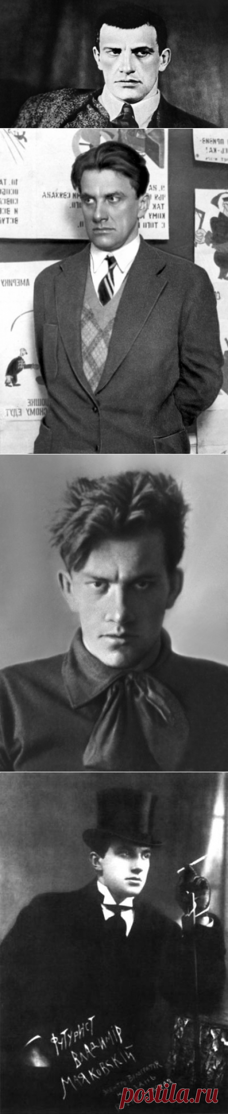 Владимир Маяковский - грандиозный поэт или несостоявшийся звездочет?   Культура