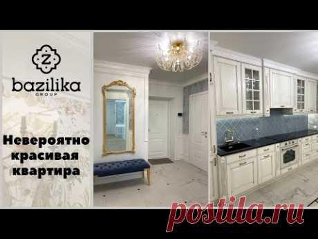 Шикарный Ремонт квартиры. Интерьер квартиры 3-х комнатной. Bazilika Group