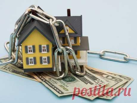 Должникам заложившим свое имущество откажут в получении ипотеки | Алексей Демидов