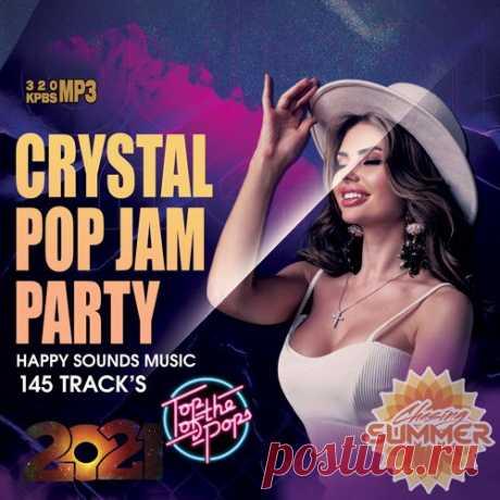 """Crystal Pop Jam Party (2021) Mp3 """"Crystal Pop Jam Party"""" - Сборник, в котором подобраны лучшие композиции, исполненные в живую. Живой звук, отличный юмор, качественная музыка, душевная лирика, которая по нраву поклонникам самых разных музыкальных направлений - чего можно еще желать? Вас ждут 145 самых признанных работ"""