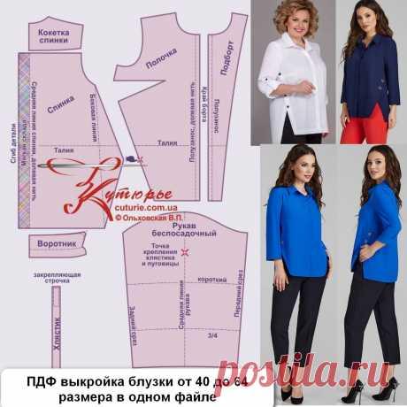 Выкройки женской блузки - рубашки со смещенными боковыми швами: