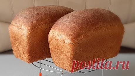 Ароматнейший пшенично -ржаной хлеб с солодом и тростниковым сахаром! | Светлана Глебова | Яндекс Дзен