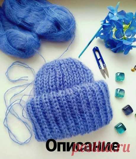 Как вязать спицами шапочку Такори, Вязание для женщин