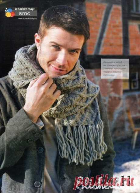 Мужской шарф вязаный спицами