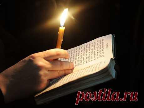 Сильные молитвы на каждый день