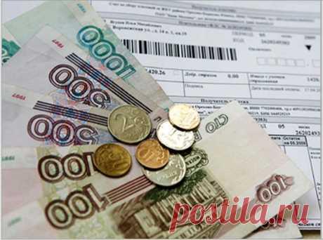 Россиян ждет резкий скачок тарифов на ЖКХ / Закон и Порядок