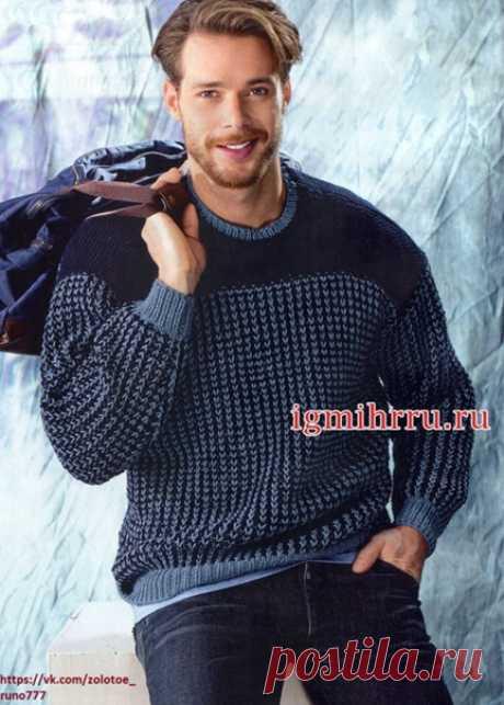 МУЖСКОЙ ТЕПЛЫЙ ПУЛОВЕР В СИНИХ ТОНАХ. Классика мужского трикотажа! Комфортный и практичный пуловер с красивым сочетанием двух синих оттенков  Размеры: 48/50 (52/54) 56/58  Вам потребуется: 450 (450) 500 г синей и 400 (450) 450 г цвета индиго пряжи (51% шерсти, 49% полиакрила; 100 м/50 г); спицы № 4 и 4,5; короткие круговые спицы № 4.  Техника вязания. Резинка, спицы № 4: вязать попеременно 1 лиц. и 1 изн.  Основной узор, спицы № 4,5: вязать по схеме, на которой даны лицевы...