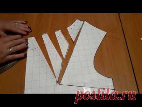 Как сделать складки или защипы по горловине. Два простых способа
