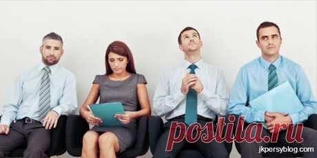 Как произвести впечатление на собеседовании? | Бизнес-блог №1