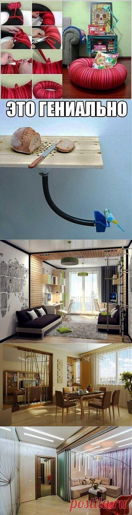 В. Контактный: Идеи вашего дома | Postila.ru
