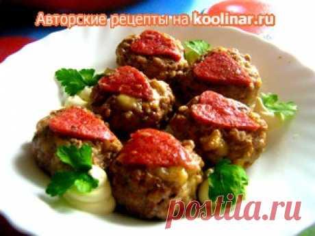Bitochki de la carne de cerdo con el queso Con el amor la receta de la foto