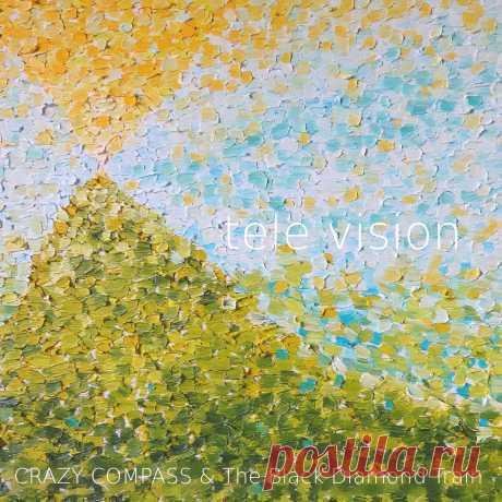 Crazy Compass & The Black Diamond Train - TELE VISION / ТЕЛЕ ВИДЕНИЕ - METICULOUS MIDGETS - сетевой арт-лейбл, интернет-радио