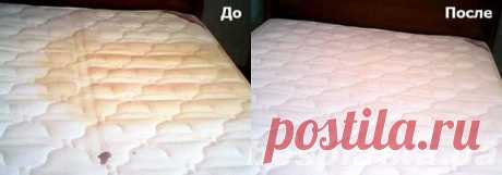 COUNCIL: NOW YOUR MATTRESS WILL ALWAYS BE FRESH AND PURE!