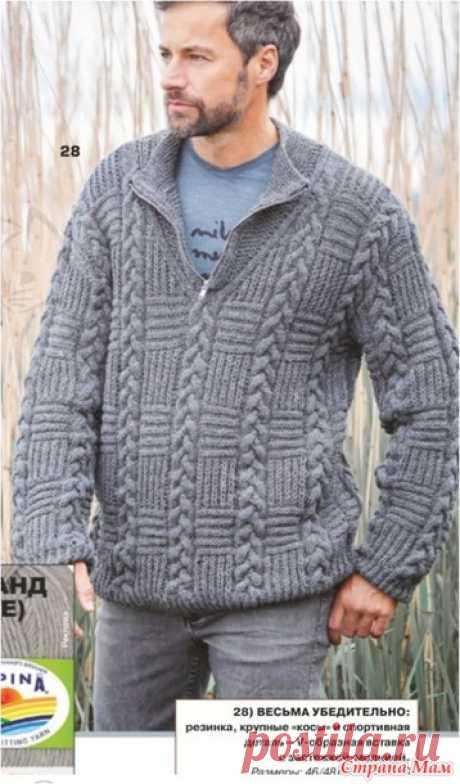 Серый мужской пуловер спицами - Вязание - Страна Мам