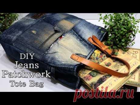 Большая сумка из джинсовой ткани Upcycling I