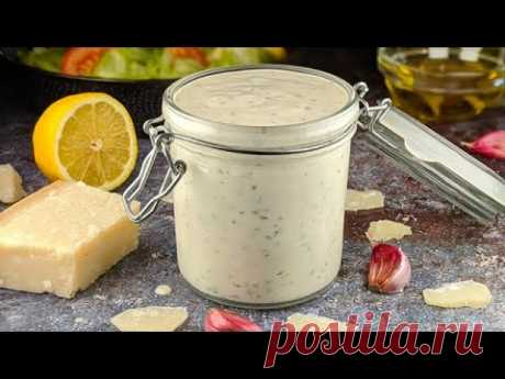 Сливочный итальянский соус: лучшая заправка для салатов или лучший овощной соус ♥