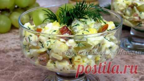 Салат с Копченой Курицей ☆ 10 МИНУТ и готово! ☆ Быстро, ВКУСНО и Просто