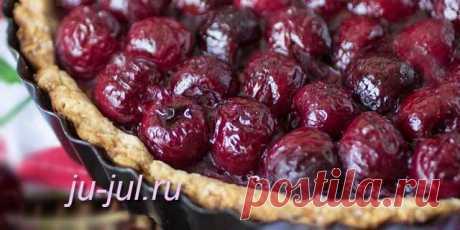 Вишнёвый пирог | Готовим вкусно