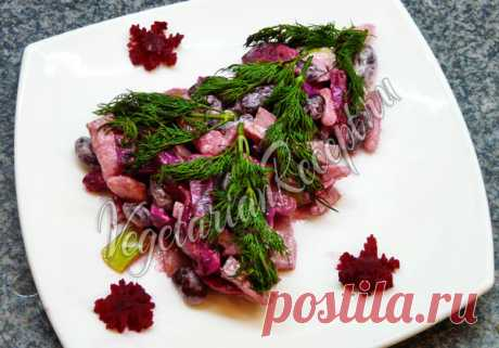 Салат из свеклы и красной консервированной фасоли Новая альтернатива винегрету!