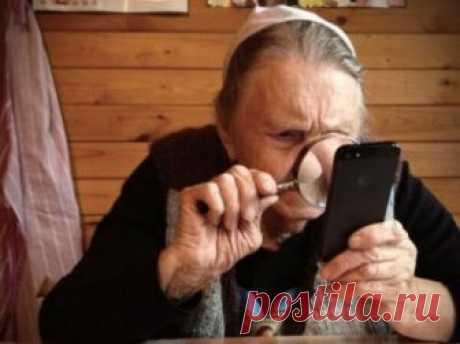 7 полезных технических фишек, которые стоит освоить экономному пенсионеру   весело живём на 30K   Яндекс Дзен