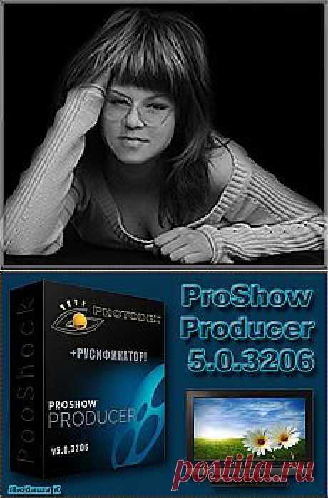 ProShow Producer 5.0.3206.