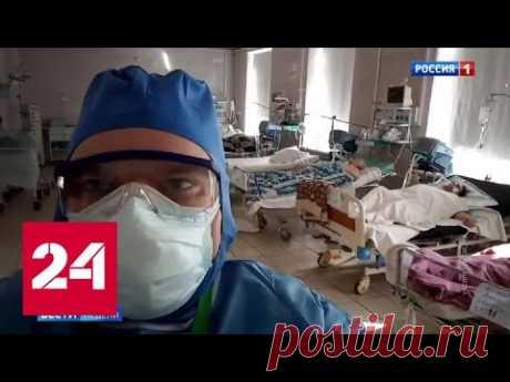 """Это не """"чума для стариков"""": коронавирус маскируется - Россия 24"""