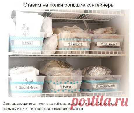 10 способов навести порядок в холодильнике раз и навсегда порядок в холодильнике