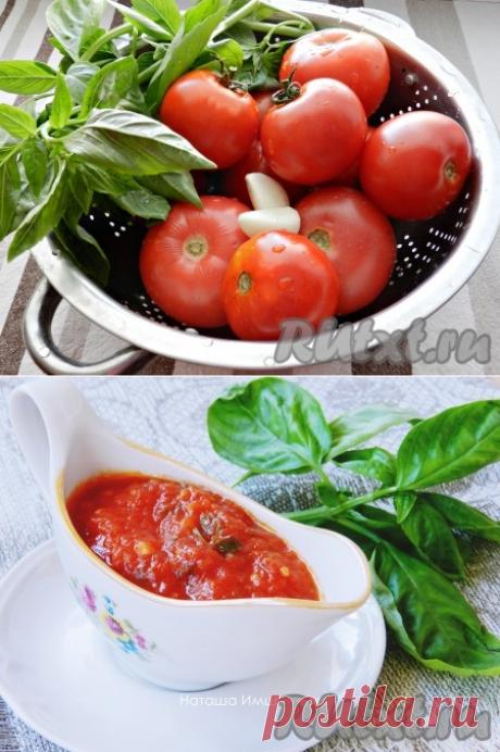 Томатный соус с базиликом - рецепт с фото
