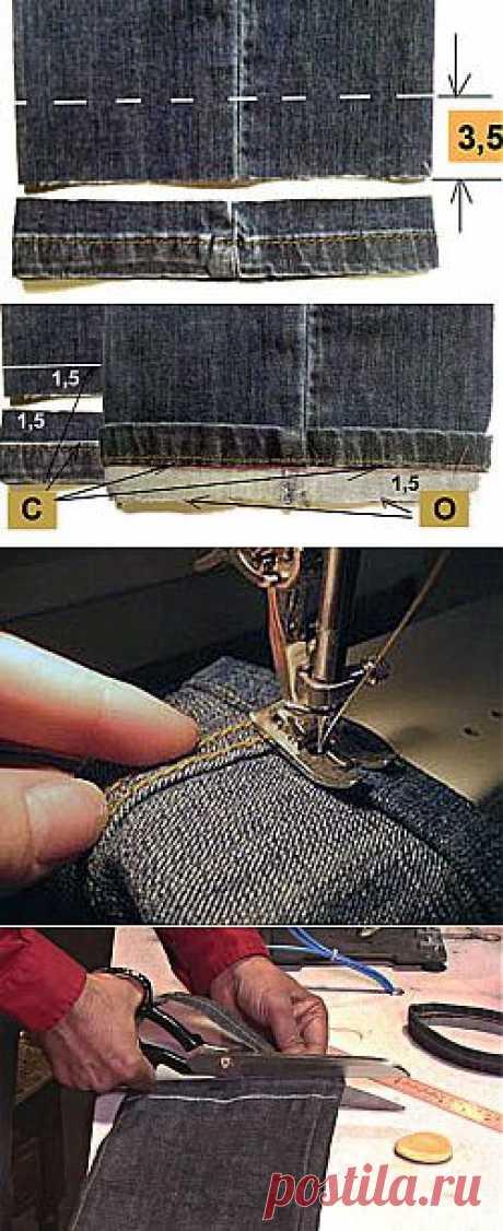 Как подшить джинсы | Как правильно обрезать джинсы