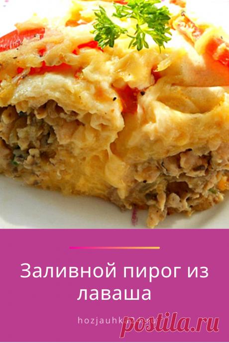 Пирог — просто СУПЕР! Рекомендую! Вкусный, сочный с хрустящей корочкой и большим количеством начинки. Сытный пирог с мясом, грибами и сыром, что может быть еще вкуснее?