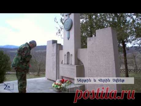 Քաղաքական խարդախություններ են սկսվել Արցախում. Վիտալի #Բալասանյան - YouTube
