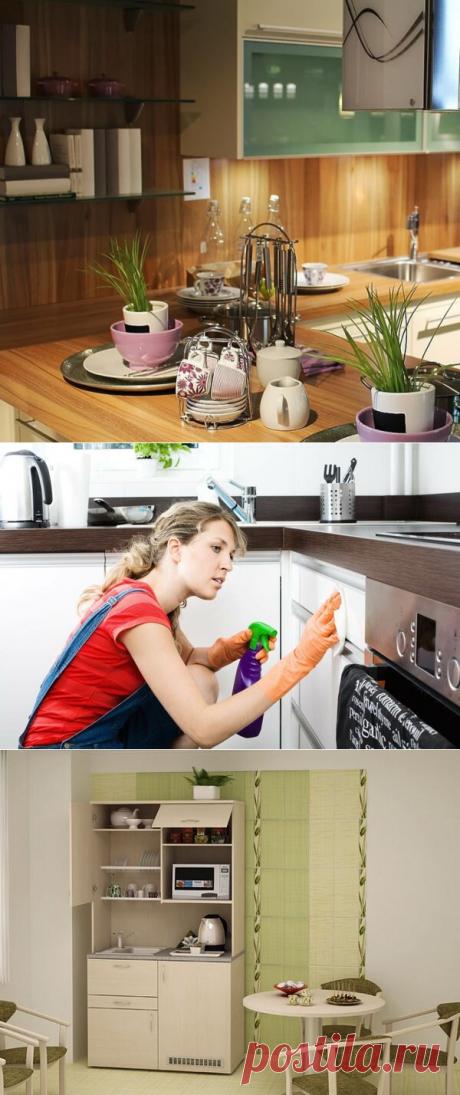 Как устроить мини-кухню? 5 советов, как справиться с запахом, расположением мебели и пространством