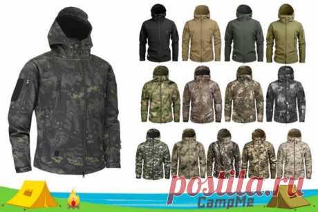 Неплохая теплая куртка на межсезонье. Очень большой выбор размеров и разнообразных камуфляжных расцветок. Много заказов и хорошие отзывы. Бесплатная доставка.