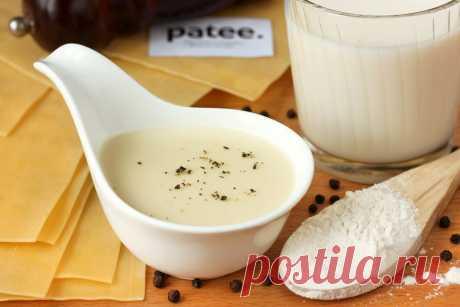 Соус бешамель - это базовый белый соус, который входит в пятёрку основных соусов французской кухни! Этот соус очень популярен во всём мире, на его основе готовят всевозможные соусы, запеканки, суфле, лазанью и другие блюда. Основу соуса составляют