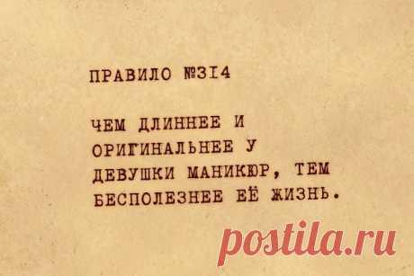 (4) Мой Мир@Mail.Ru