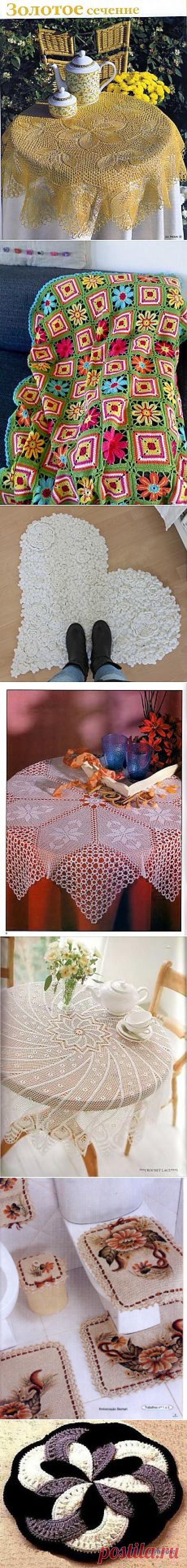 Поиск на Постиле: вязание для уюта